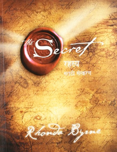 The Secret (Marathi) price comparison at Flipkart, Amazon, Crossword, Uread, Bookadda, Landmark, Homeshop18