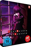 Dusk Maiden of Amnesia - Gesamtausgabe - Episoden 01-13 - Steelcase Edition [2 DVDs]