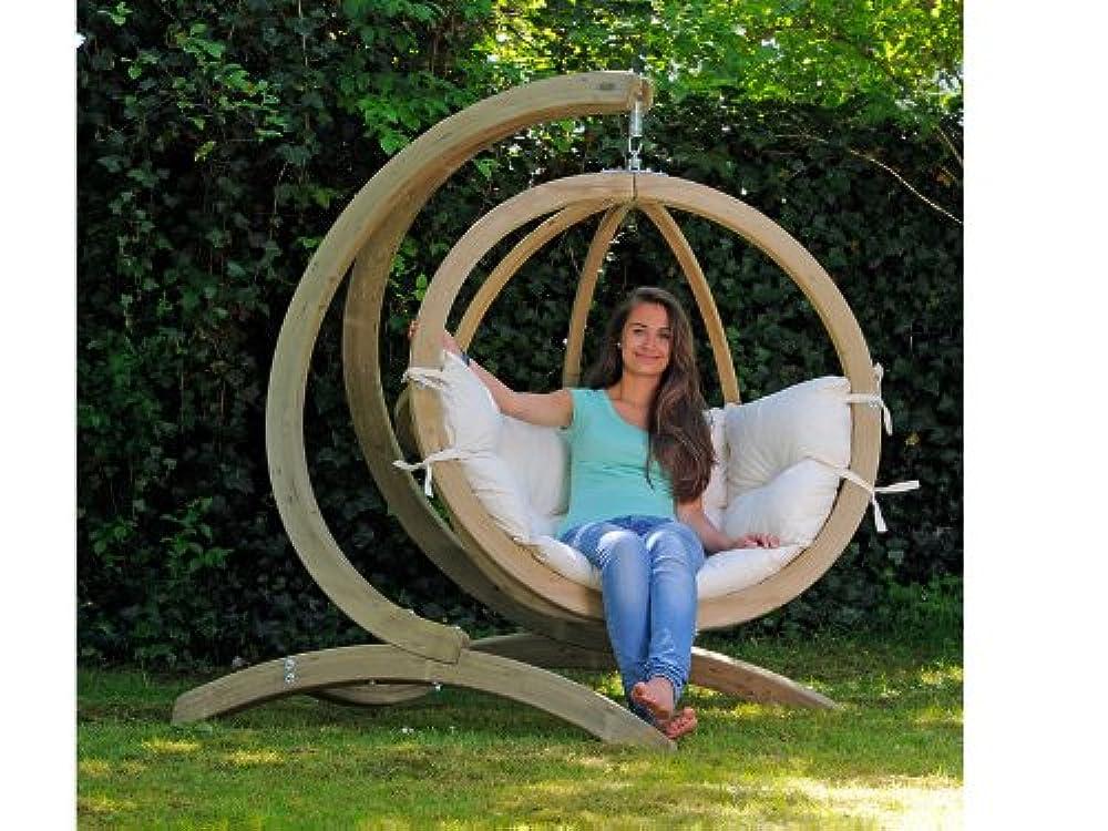 Купить подвесные кресла Amazonas ✓ AMAZONAS - GLOBO chair na