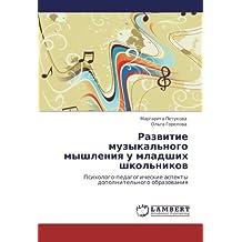 Razvitie muzykal'nogo myshleniya u mladshikh shkol'nikov: Psikhologo-pedagogicheskie aspekty dopolnitel'nogo obrazovaniya