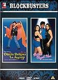 Bollywood Steelbook