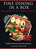 Image de FINE DINING IN A BOX - The World of Kyoto Bento (English Edition)