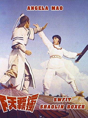 swift-shaolin-boxer-ov