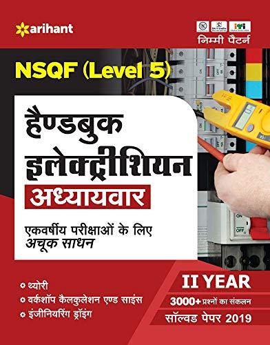 NSQF (Level 5) Handbook Electrician Adhyavar II Year