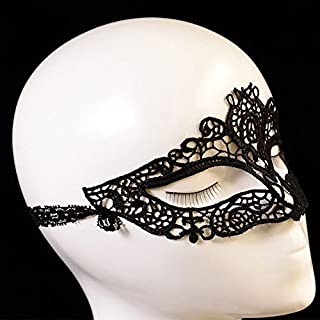 achievess (TM) Lady Gril Sexy Spitze Hohl Eye Gesichtsmaske Masquerade Ball Fancy Kostüm Kleid V8