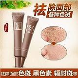 2 correctores de manchas oscuras para blanqueamiento de la piel, crema blanqueadora aclaradora para eliminar manchas de la piel, suero reductor de manchas de edad, pecas y melasma