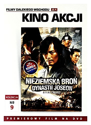 shin-gi-jeon-dvd-region-free-import-no-english-version