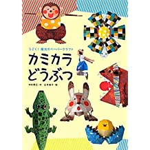 amazoncouk haruki nakamura books