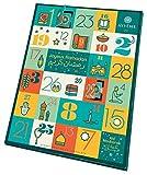 AYYÈME Calendrier du Ramadan
