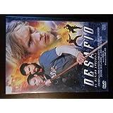 DVD DESAFÍO - EL ÚLTIMO APRENDIZ