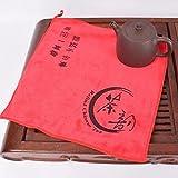 EgBert Überwiegen Sie Ballast-Tee-Handtuch Super Water Absorption Tee-Handtuch Kungfu Tee-Zugänge - Weinrot