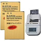 Donkeyphone - Pack 2x Bateria Interna Gold + Cargador Universal Para Lg G4 H815 H818 De Recambio \\/ Repuesto De Litio Con Alta Capacidad 3800 Mah