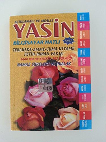 10X Ayetel Kürsi Kuran Allah Muhammed Koran Gastgeschenke Hochzeit Kina Mevlüt Nikah Sekeri Dügün Yasin Söz
