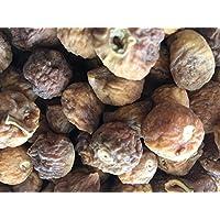 Higos secos 1700 gramos de Yunnan China (云南无花果干)