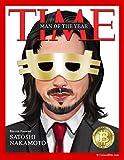 CoinedBits Bitcoin Time Couverture de Livre de Magazines Satoshi Nakamoto
