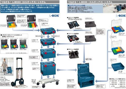 BOSCH L-Boxx 102 Set, 12-teilig, 445 x 357 x 117 mm, 2608438022 - 13