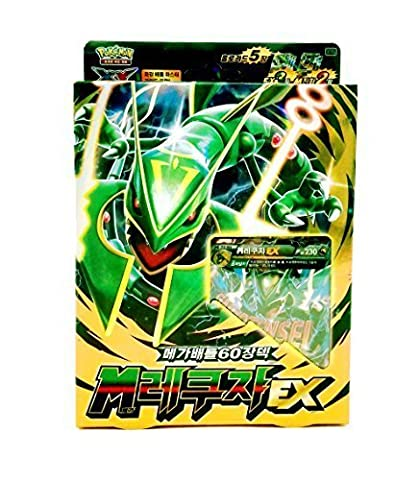 Pokémon Cartes XY Mega Battle Deck 60 Cards in 1 Box M Rayquaza EX Korea Version