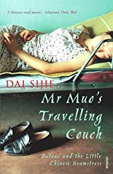 Mr Muo's Travelling Couch by Dai Sijie (2006-06-01)