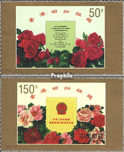 Prophila Collection Volksrepublik China 2812-2813 (kompl.Ausg.) 1997 Rückgabe Hongkongs an China (Briefmarken für Sammler)
