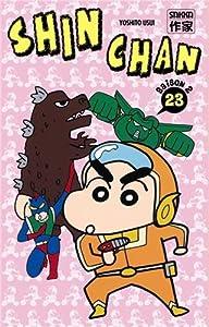 Shin Chan Saison 2 Tome 23