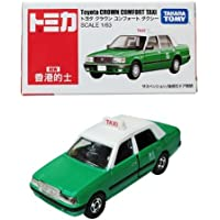 [Hong Kong] Hong Kong Limited Tomica Taxi Toyota Crown Comfort Taxi green / white