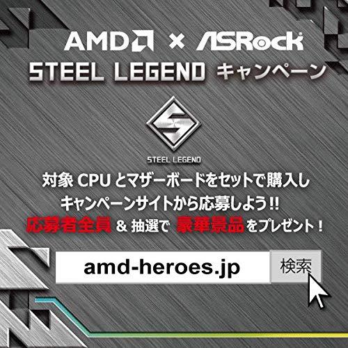 ASROCK 90–a0uayz mxb7K0X470 Gaming-ITX/AC Socket AM4