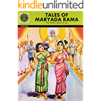 Tales Of Maryada Rama