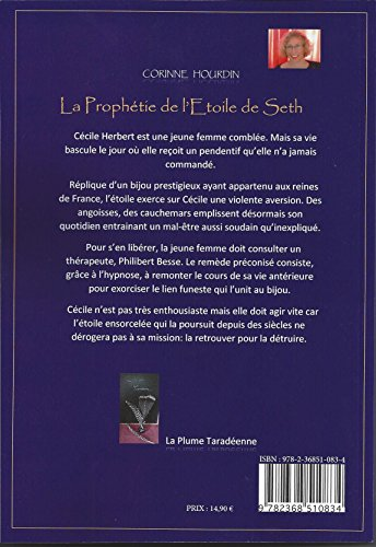 La Prophétie de l'Etoile de Seth: (nouvelle version)