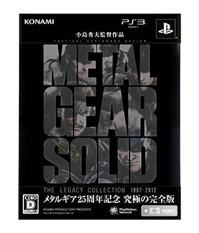 Metal Gear Solid : The Legacy Collection (Import Japonais)