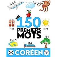 CORÉEN: Mes 150 premiers mots - Apprendre du vocabulaire en coréen - Enfants et adultes débutants