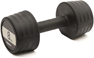دمبل ريبوك, 12.5 kg