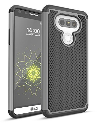 LG G5 Fall, bis, zweilagige Hybrid Defender Rugged Slim Case Massivholz Weich Innen Silikon Bumper Hart PC Back Cover Shell für LG G5 Phone at & T T-Mobile Sprint Verizon entsperrt, Balck/Grey