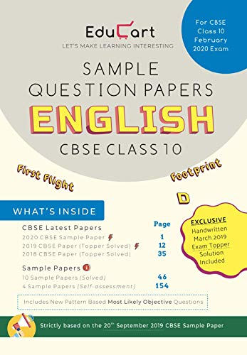 CBSE Sample Question Papers Class 10 English for February 2020 Exam