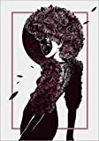 Póster 90 x 130 cm: Moretta or MUTA Mask de Paola Morpheus - impresión artística, Nuevo póster artístico