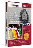 Corso di Coreano (PACCHETTO COMPLETO): Software di apprendimento su DVD