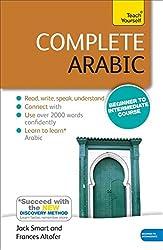 Complete Arabic: Teach Yourself