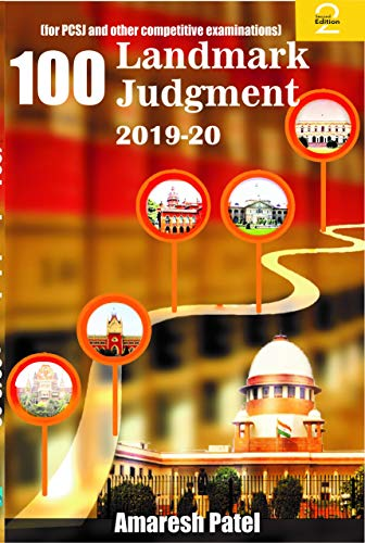 100 Landmark Judgment 2019-20 New Edition