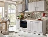 respekta Küche Küchenzeile Küchenblock Landhausküche Einbauküche Komplettküche 220 cm weiß