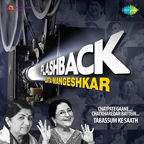 Flash Back: Lata Mangeshkar (T...