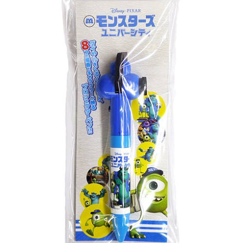 monsters-university-stationery-projector-pen-aig-923-japan-import