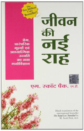 Jeevan Ki Nai Raah (The Road Less Travelled  in Hindi)