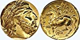 Griechischen Mythologie, Zeus, König der Götter Medaille, der Herrscher Mount Olympus, geprägt von Phillip II, (#–PREMIUM QUALITÄT –)