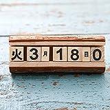 OYBB Ornamento Scultura Manuale creativo Calendario Decorazione Decorazione della casa Desktop Piccolo Display Calendario di legno Lunghezza ornamento 12Cm
