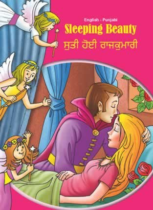 Sleeping Beauty - English/Punjabi (Tales & Fables)