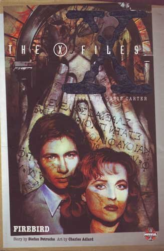 X-files: Firebird (The X-Files) by Stefan Petrucha (1995-11-24)