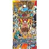 Inazuma Eleven Go TCG Holy Road Extra Pack (24 packs)