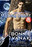 The Mating Chase (BBW: Big, Beautiful Werewolves) (Werewolves of Montana Book 1)