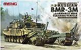Meng SS-011 Modellbausatz Russian BMR-3M Armored Mine Clearing Veh, Spiel