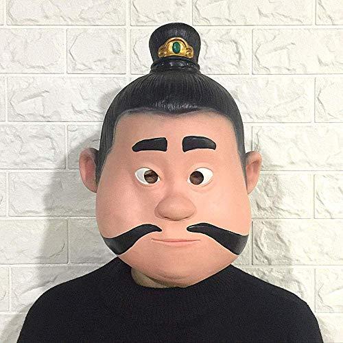 YaPin Kleine Tür Gott Film Maske Kopfbedeckungen Chinesischen Anime Cartoon Lustige Latex Headwear Halloween Maskerade Zeigen Requisiten