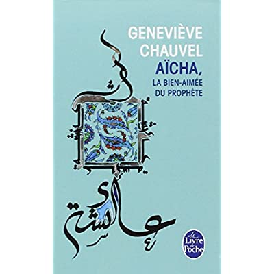 Aicha La Bien Aimee Du Prophete Pdf Download Free